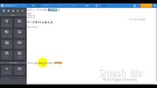 Weeblyでホームページを作成する際のパンくずリストの設定とは? http:/...