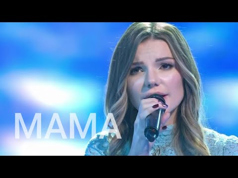 Виктория Черенцова - Мама
