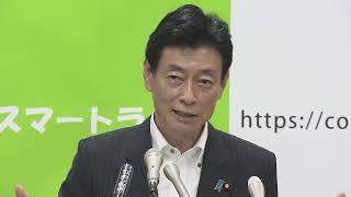"""【ノーカット】 """"新型コロナ""""の現状は… 西村大臣会見"""