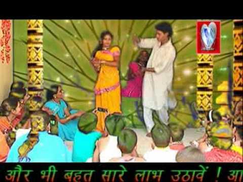 Shiv Charcha Dhayan Dhari Ho Bahina | Super Hit 2018 Bol Bam Song | Kiran Chandra