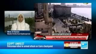 """Mona al-Quazzaz: """" we will stand defiant and peaceful"""""""