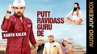 New Shabad 2015 | Putt Ravidass Guru De | Kanth Kaler | Vicky Moranwalia | Santy Sam | Ricky Mann