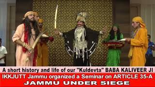 Baba Kaliveer Ji