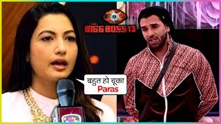 Gauhar Khan Gets ANGRY On Paras Chhabra's Behaviour | Bigg Boss 13