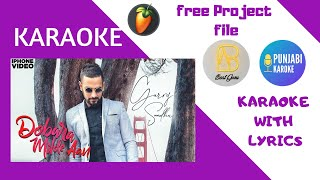 DOBARA MILDE AAN KARAOKE INSTRUMENTAL |GARRY SANDHU| Latest Punjabi Songs Music