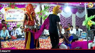 Mukesh chhela super comdy 2019/ मुकेश छेला के विवाह की कोमेडी  HD videhho