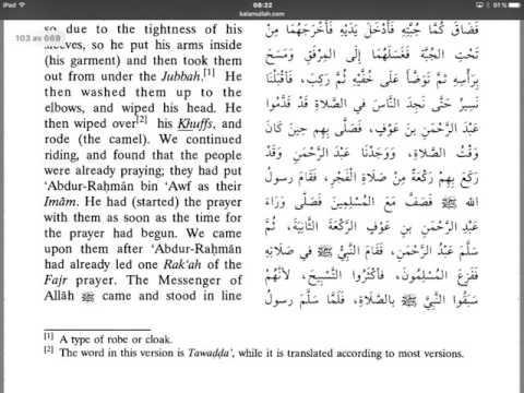 Sunan Abu Dawud (arabic,english) - part 3