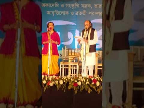 Joy Goswami and Bratati Bandyopadhyay | Kobita Utsab 2017