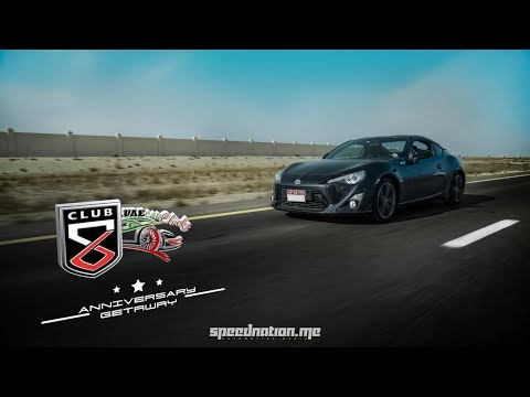Anniversary Getaway | GT86 Club & UAE Car Chicks [Event Teaser]