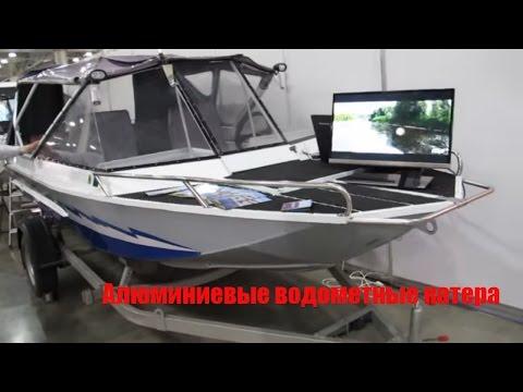 🛥Алюминиевые водометные катера «Алатау»! Лидер продаж катер ALATAU SCOUT! http://www.alatau-boat.ru