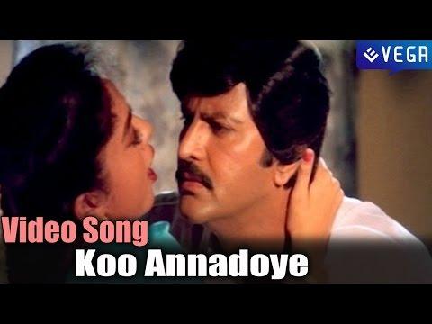 Pedarayudu Movie | Koo Annadoye Video Song