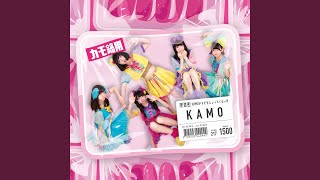 Provided to YouTube by TuneCore Japan ダーリン♪ダーリン♪ · KAMO ga NEGI wo shottekuru!!! KAMO ℗ 2017 accelgrow Released on: 2017-07-08 Composer: ...