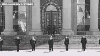 Путин проигнорировал день траура по жертвам коронавируса в Казахстане
