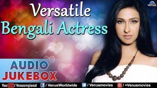 Rituparna : Versatile Bengali Actress II Hit Songs - Audio Jukebox
