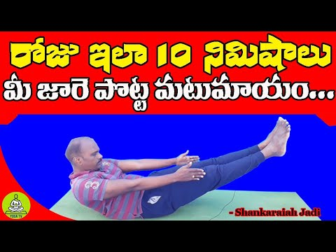 yoga for lower belly fat reduction ॥ yoga tv  youtube