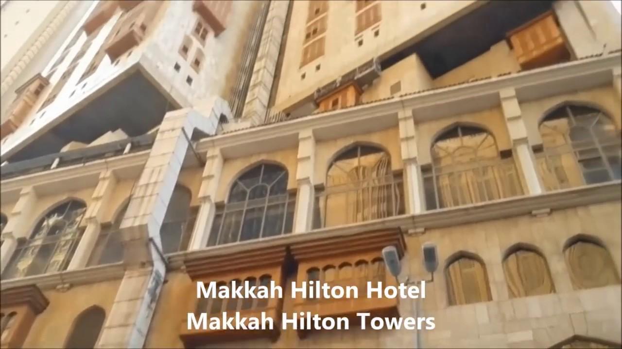 HOTELS IN AJYAD MAKKAH