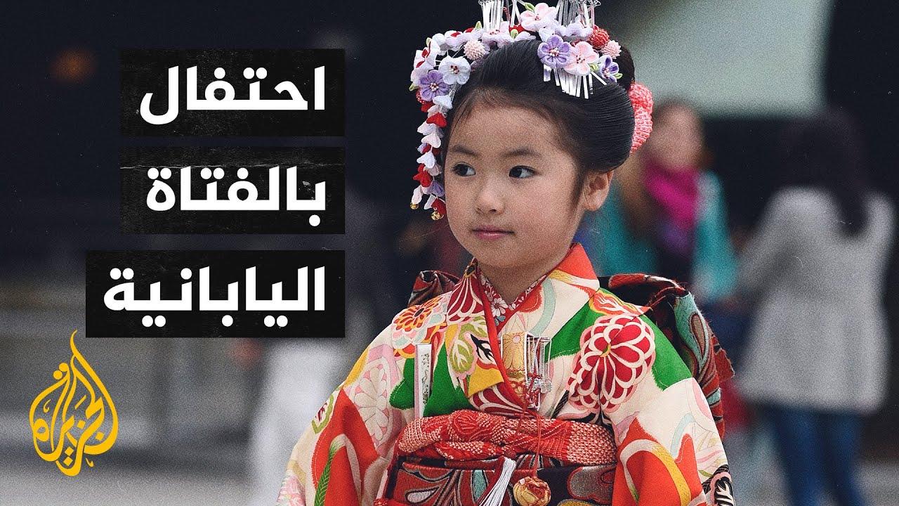 هينا ماتسوري.. احتفال سنوي بالفتاة اليابانية تتوارثه الأجيال  - نشر قبل 19 ساعة