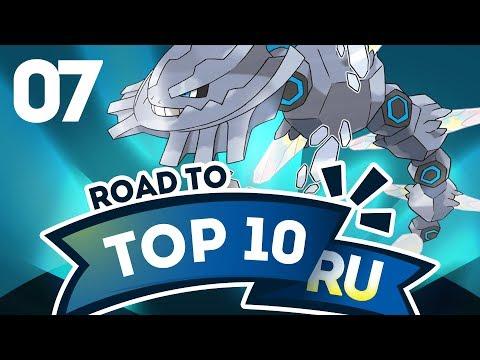"""""""THE FINALE"""" Pokemon Showdown Road to Top Ten: Pokemon Sun & Moon RU w/ PokeaimMD #7"""
