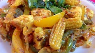 Baby Corn Masala Recipe - In English - A3