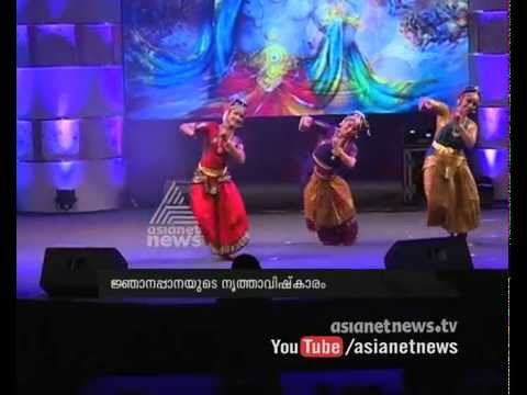 Lakshmi Gopalaswamy and Vineeth performing Jnanappana for Pamba river renovation