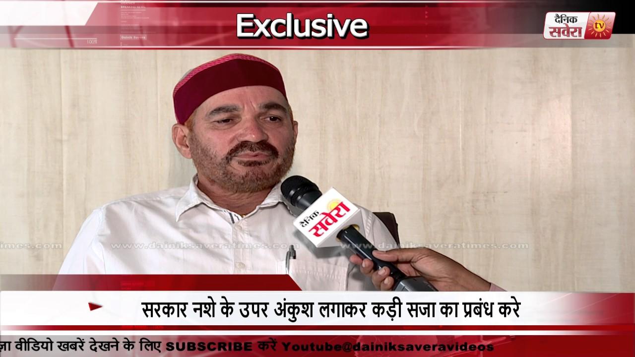 Exclusive Interview | Madan Mohan Sharma, BJP State Working Committee  Member, Paonta Sahib