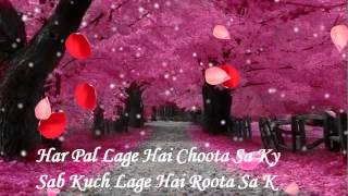 ✿Tu Hai Is Dil Ka Sakoon With Lyrics✿