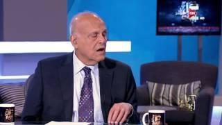 فيديو.. مجدي يعقوب: البحث العلمي في مصر مُهمل