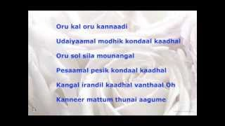 oru kal oru kannadi karaoke with lyrics.mp3