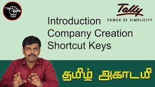 INTRODUCTION to TALLY ERP 9 in Tamil | Company Creation | Shortcut Keys in Tally Erp9