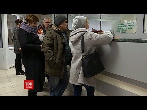 Какого числа в России начисляется пенсия?