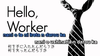 【Karaoke】Hello, Worker【on vocal】