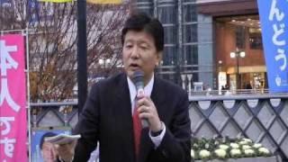 2010年12月12日JR川口駅東口での街頭演説です。