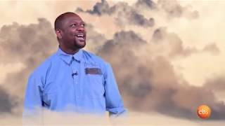 ESATtv Ethiopia