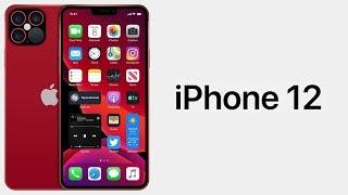 iPhone 12 -  смартфон, о котром мы мечтали!