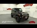 DustyOldCars 1995 Jeep Wrangler SN:1967
