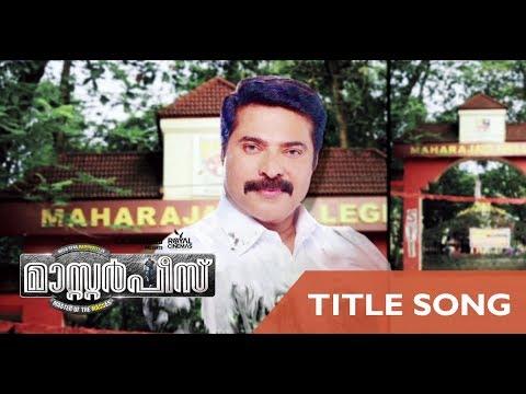 Kaalam Poyaalum Masterpiece Title Song  | Mammootty | Deepak Dev Ft. Jassie Gift