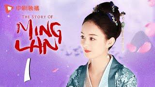 ENG SUB | The Story Of MingLan - EP 01 [Zhao Liying, Feng Shaofeng, Zhu Yilong]
