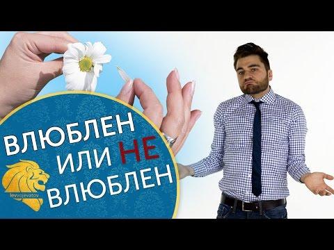 знакомства для секса Усть-Камчатск