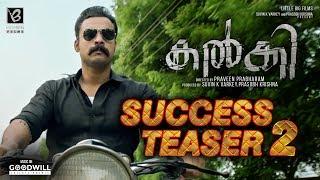 Kalki Success Teaser 2 | Tovino Thomas | Samyuktha Menon | Praveen Prabharam | Jakes Bejoy