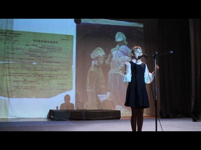 Изображение предпросмотра прочтения – АринаГулящих читает произведение «Стихи о почтальонке» Т.Черновской