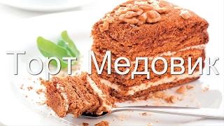 Медовый торт Домашний