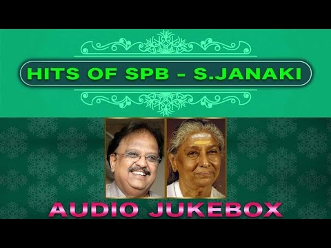 SP Balasubrahmanyam & S Janaki Super Hit Romantic Kannada Songs Jukebox | Evergreen Love Duets