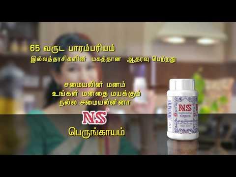 NS  Perungayam