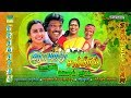 கிராமத்து சங்கீதம் | நாட்டுப்புற பாடல்கள் சிறப்பு தொகுப்பு | Gramathu Sangeetham | Tamil Folk Songs