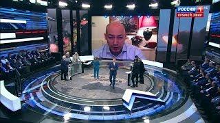 Гордон на канале 'Россия 1': Обожествление президентов – удел рабов