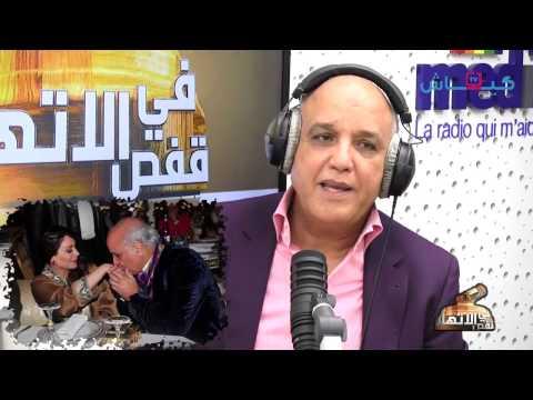 عبد الرحيم الصويري في قفص الاتهام.. الحلقة الكاملة