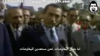 حسنى مبارك يعمل اقوى قصف جبهة واحل thug life