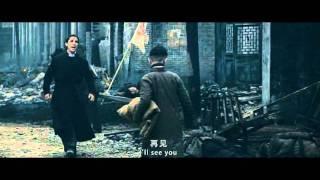 The Flowers Of War (金陵十三釵) Trailer (More better version)