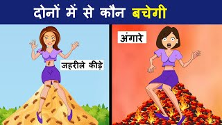 8 Majedar Aur Jasoosi Paheliyan | Aap Kya Chunenge | Riddles In Hindi | S Logical