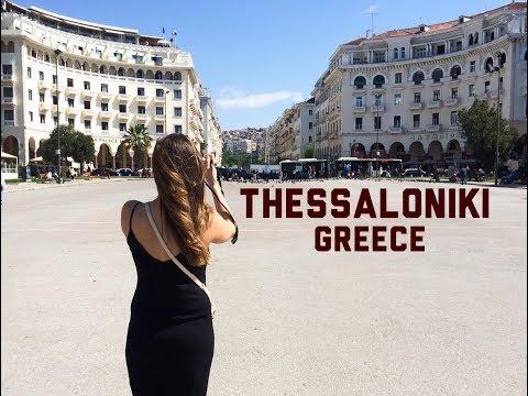 Thessaloniki Greece | Travel Diary